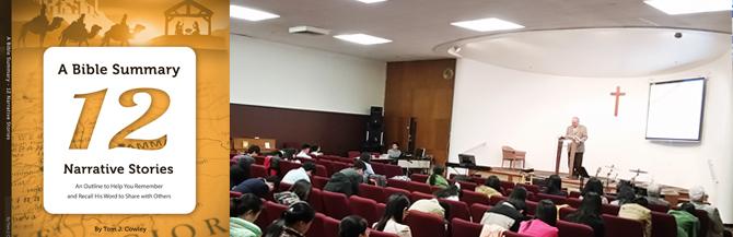 Professor Unveils New Bible Study Book